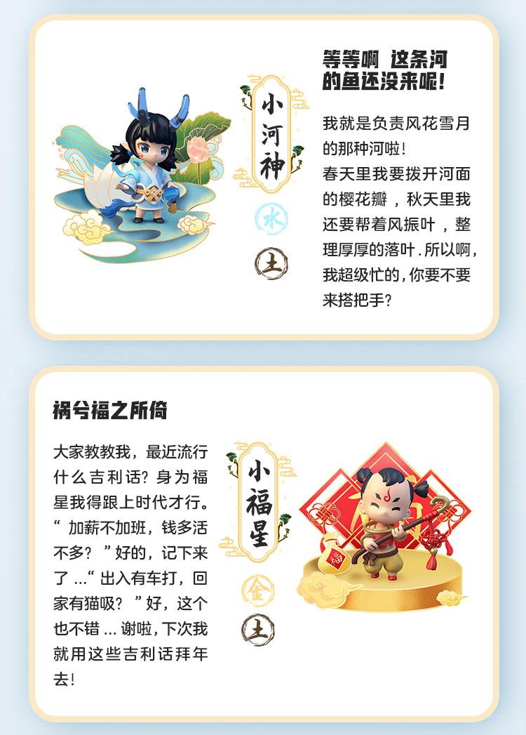 捉妖2详情0907调_05.jpg