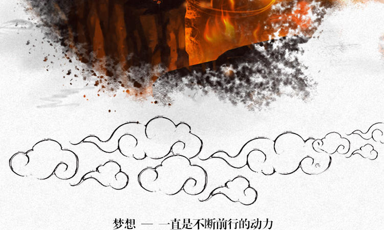 蓬莱仙阁_12.jpg