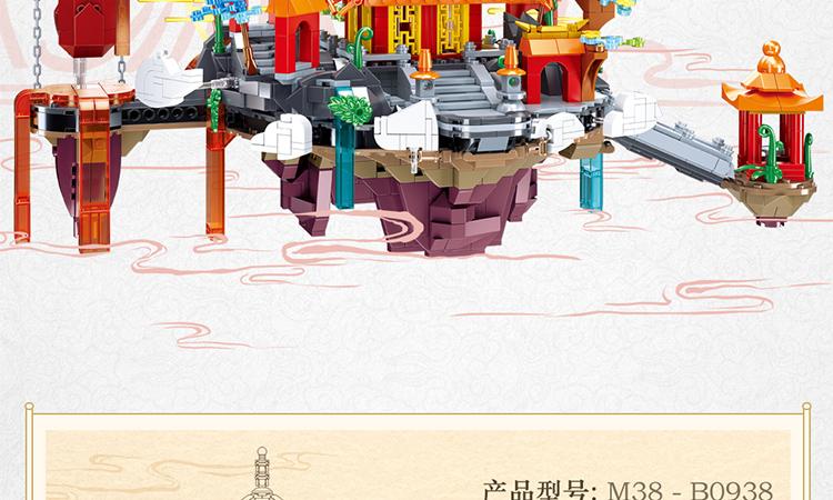 蓬莱仙阁_15.jpg