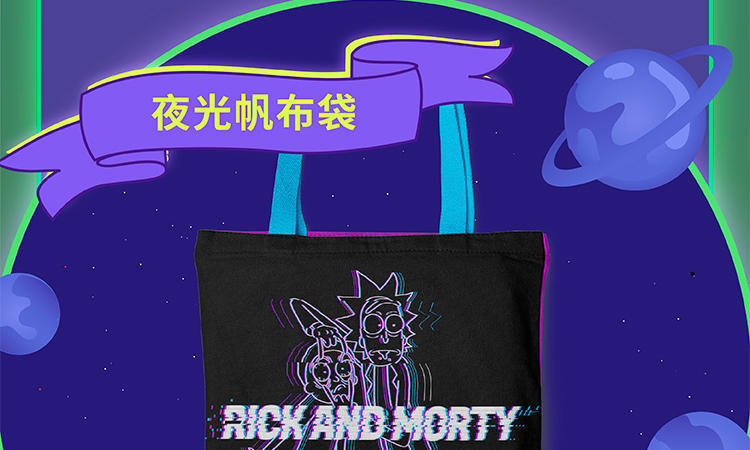 Rick-and-Morty-众筹页面改的副本_定稿_29.jpg