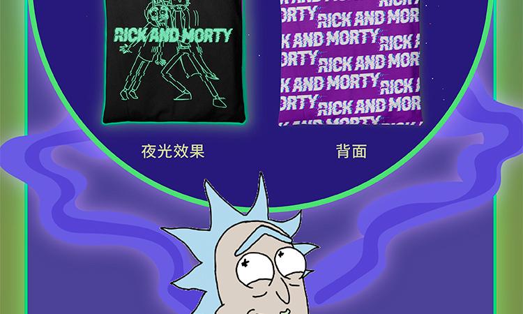 Rick-and-Morty-众筹页面改的副本_定稿_31.jpg