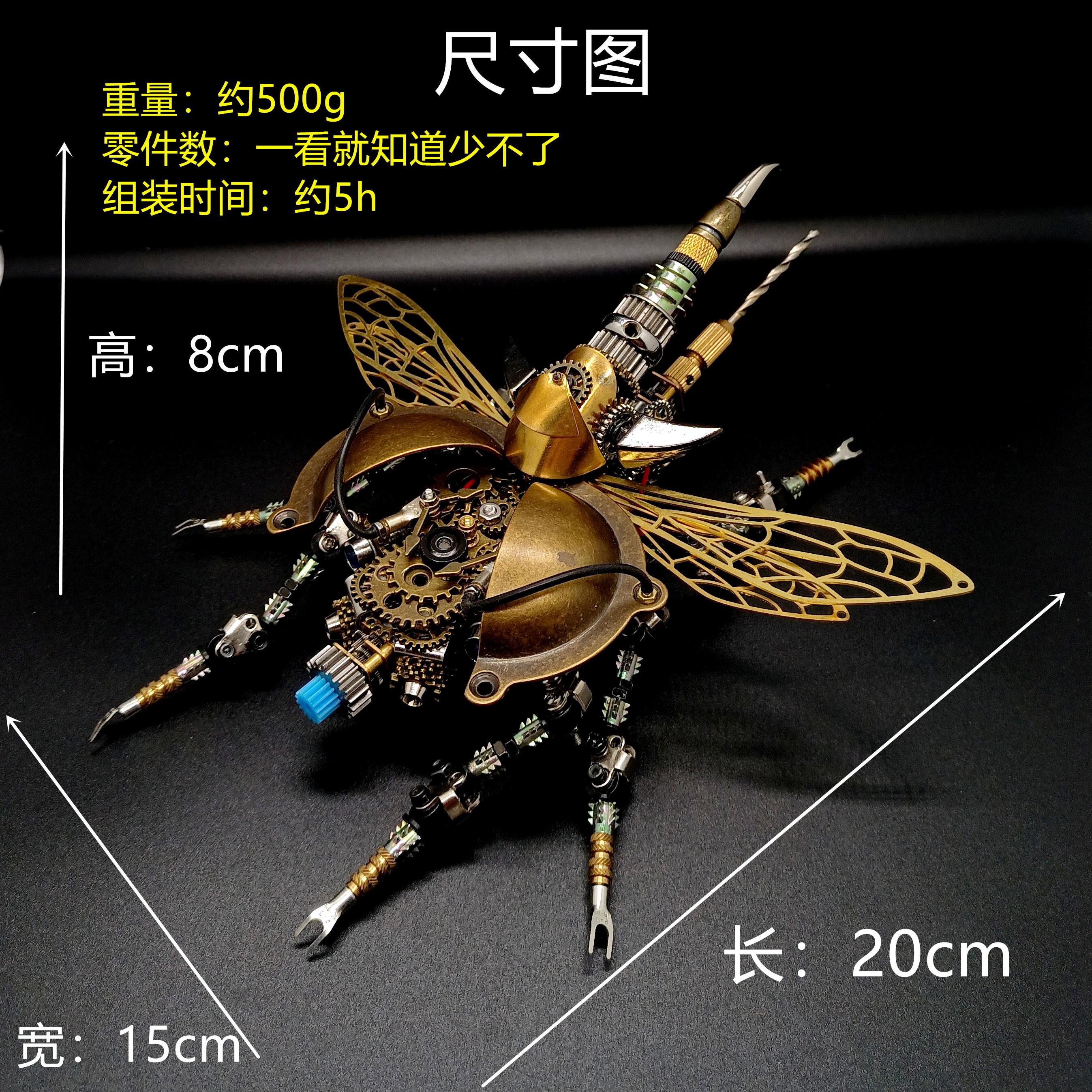 长戟战甲虫-尺寸图.jpg