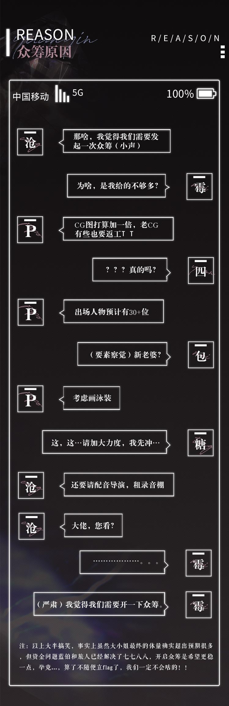 众筹图_04.jpg