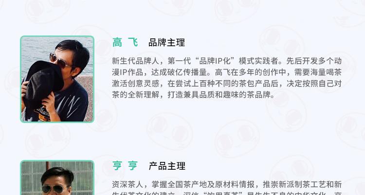 红小豆推广详情页2_09.jpg