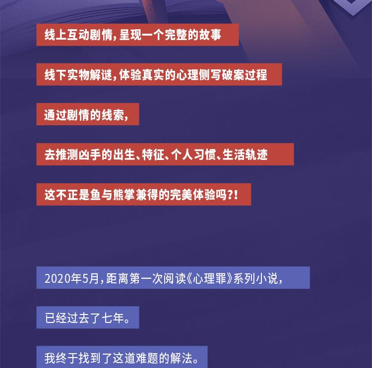 众筹网页-0915-1_16.jpg