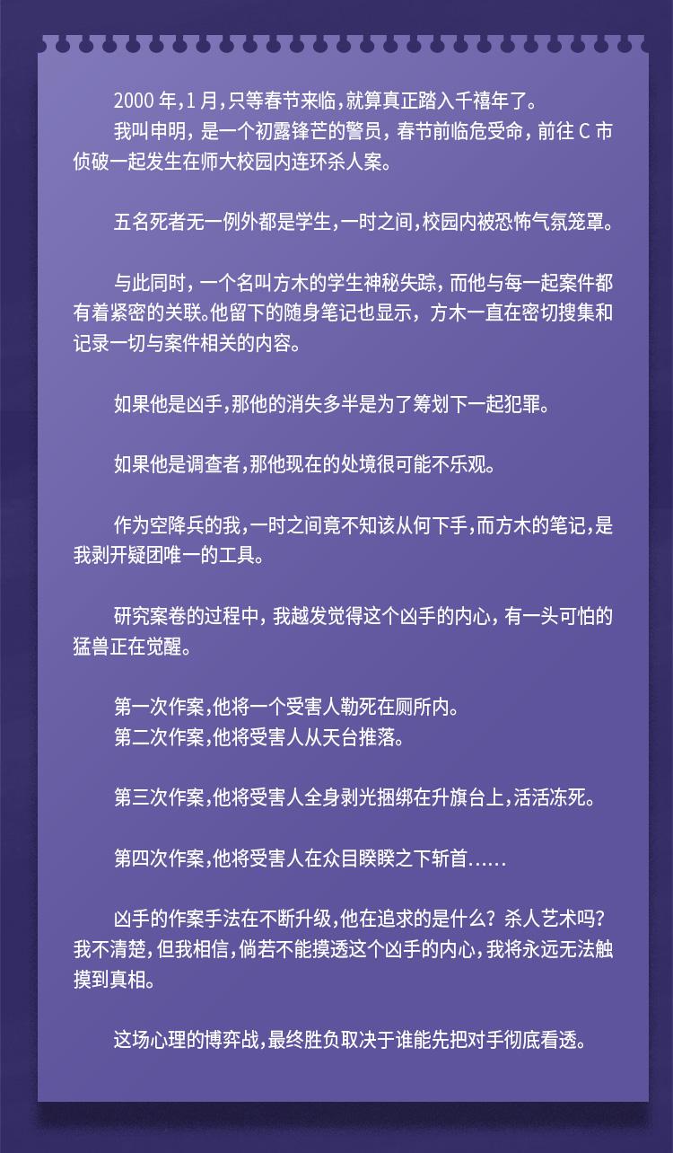众筹网页-0915-2_01.jpg