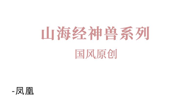 众筹蜜桃乌龙茶02_05.jpg