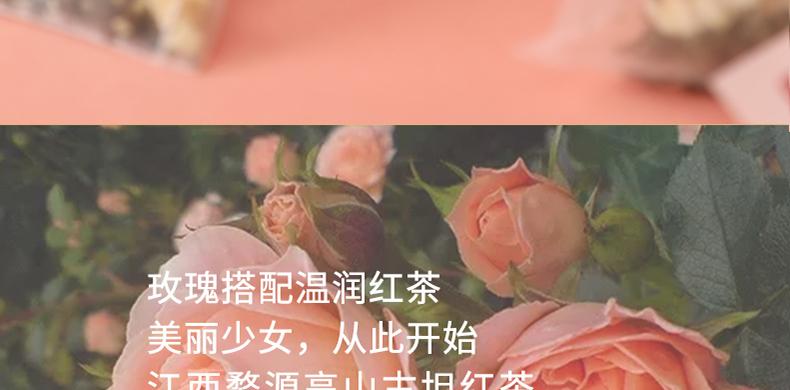 众筹蜜桃乌龙茶02_30.jpg