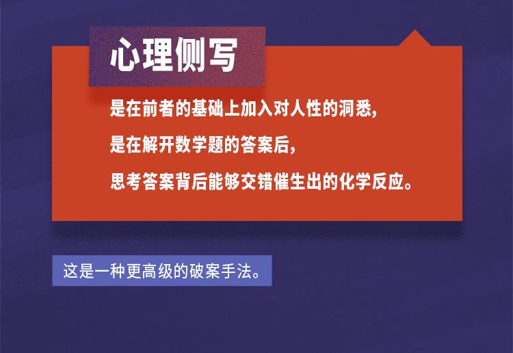 众筹网页-0915-1_09.jpg