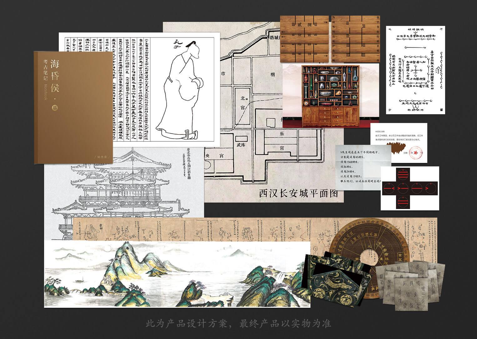 纸质道具集合.jpg