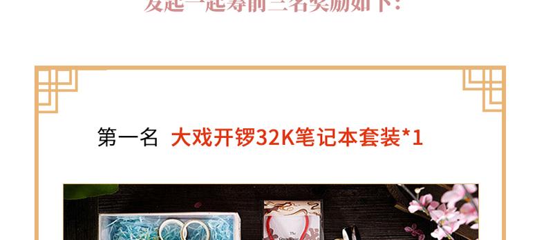 众筹蜜桃乌龙茶02_47.jpg