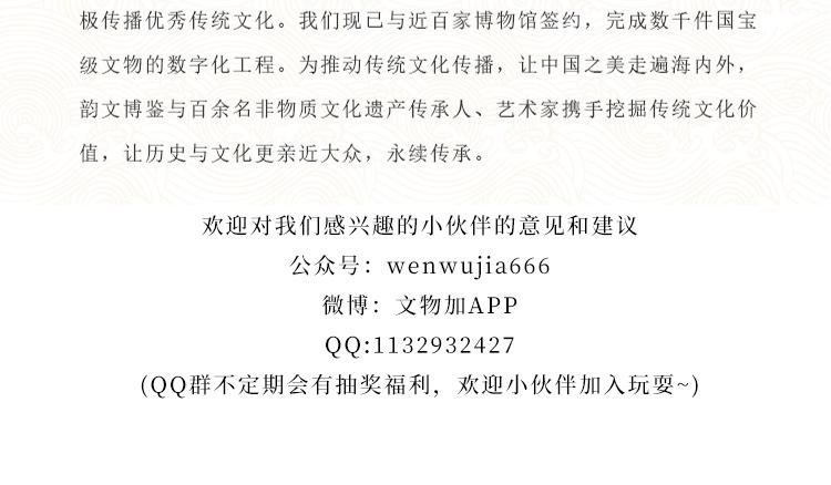 众筹蜜桃乌龙茶03_03.jpg
