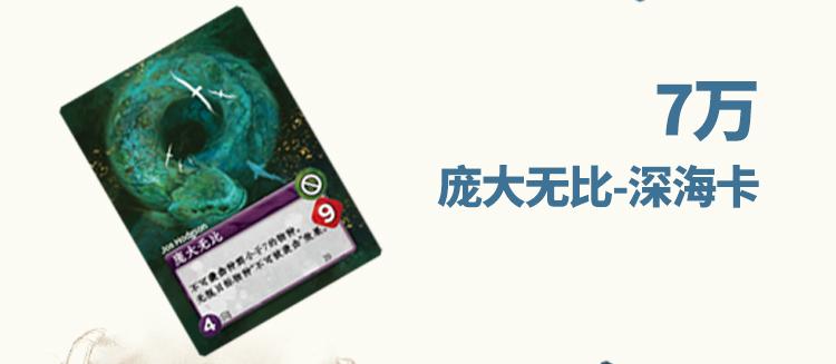众筹解锁_04.jpg