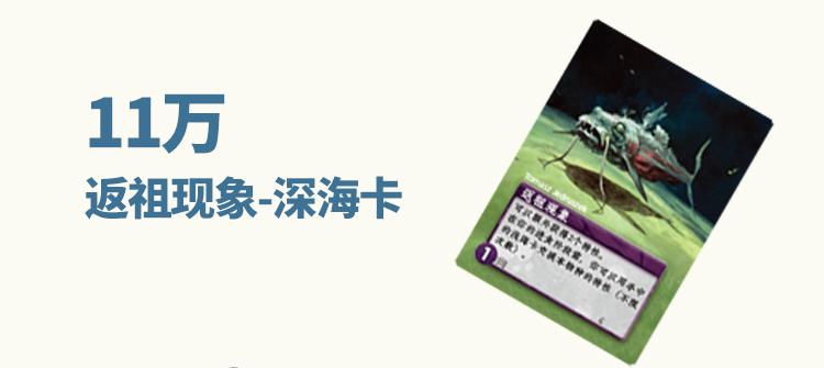 众筹解锁_08.jpg