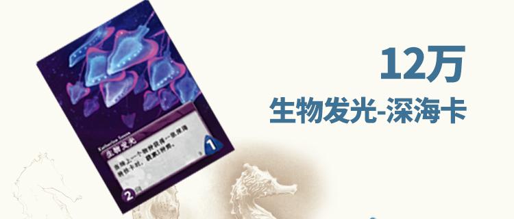 众筹解锁_09.jpg