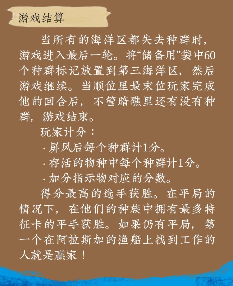 详情页_36.jpg