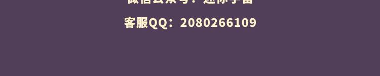 PROJECT_SEP_rotate-20200917-B_48.jpg