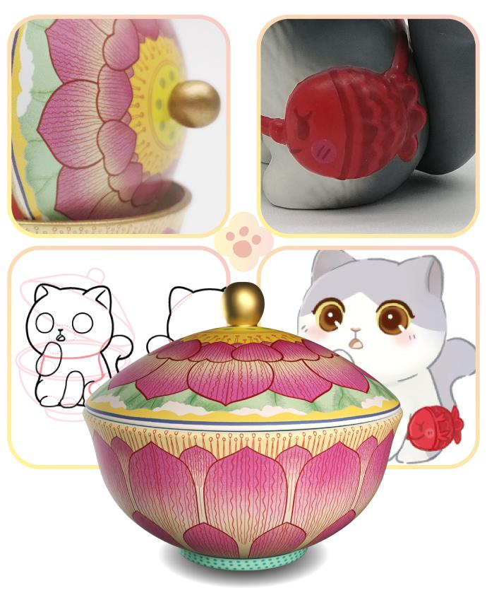 200918观复猫页面V1-23.jpg