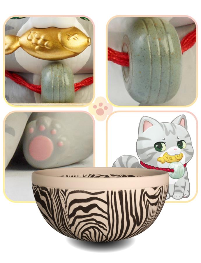 200918观复猫页面V1-26.jpg
