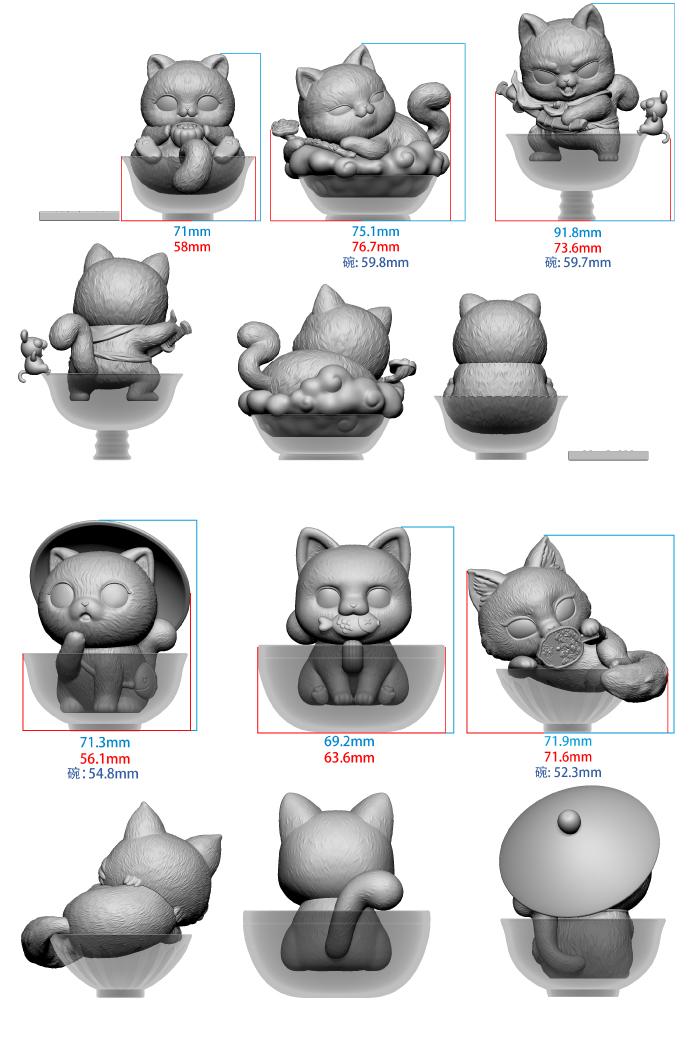 200918观复猫页面V1-13.jpg