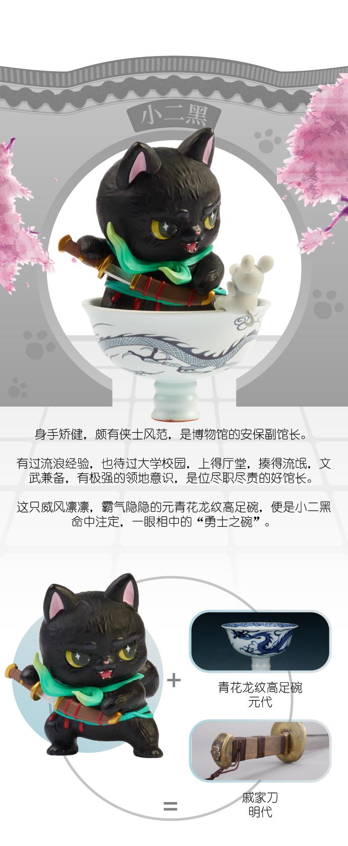 200918观复猫页面V1-07.jpg