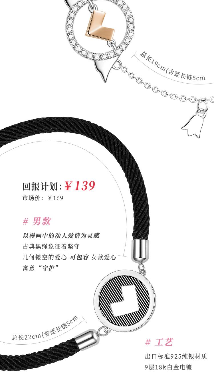 狐妖详情3_09.jpg