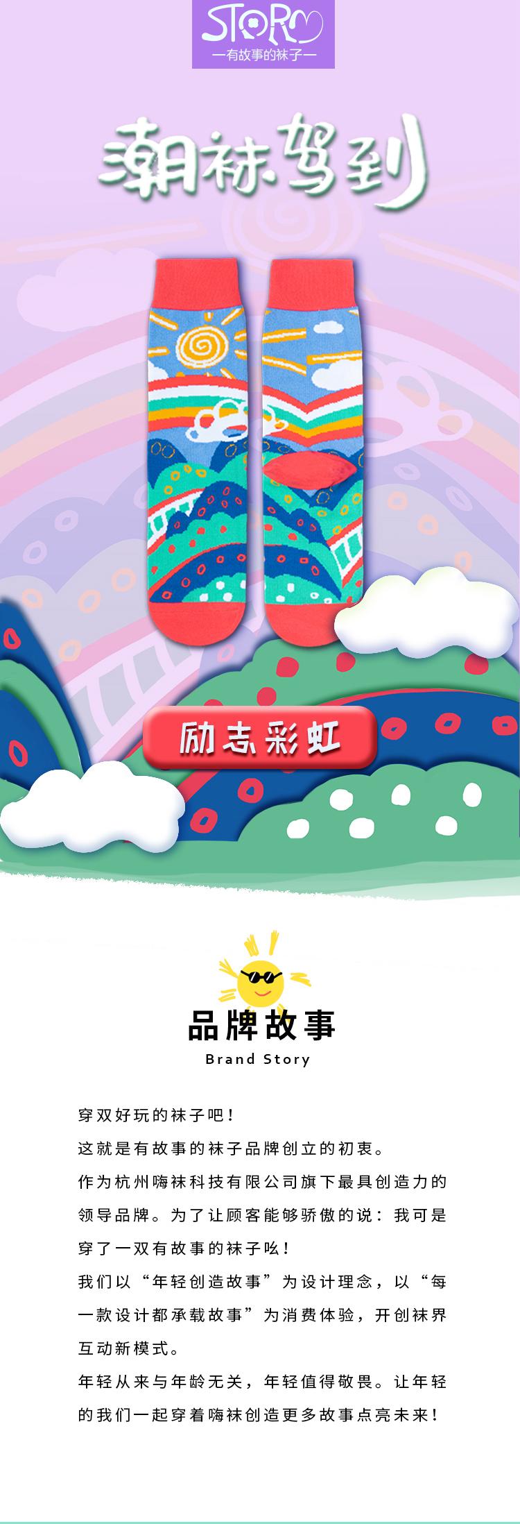 wanzheng1.jpg