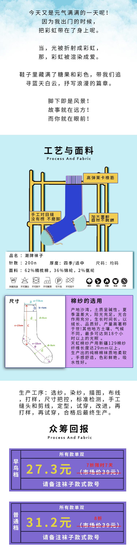 wanzheng5.jpg