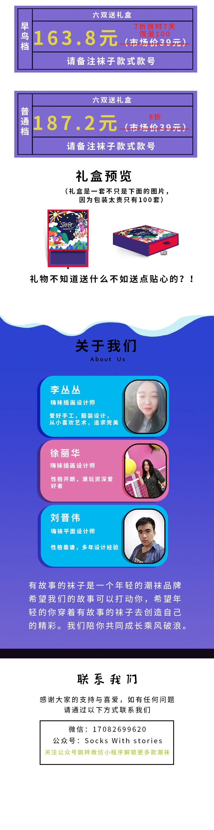 wanzheng6.jpg
