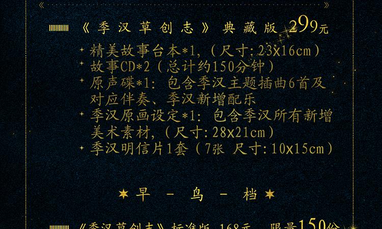 zc9.jpg