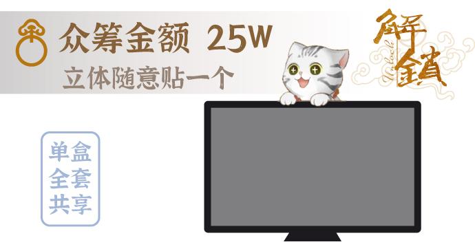 200520观复猫摩点解锁V2-18.jpg