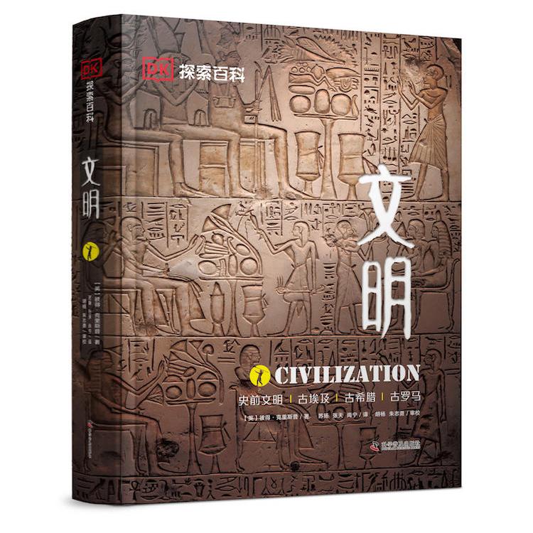 文明图书小图.jpg