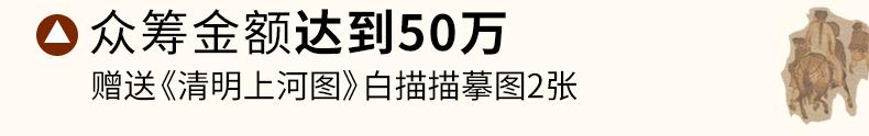 解锁3_04.jpg