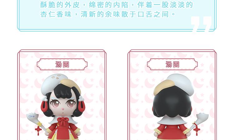 产品图鉴x4.jpg
