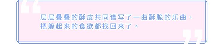 产品图鉴x7.jpg