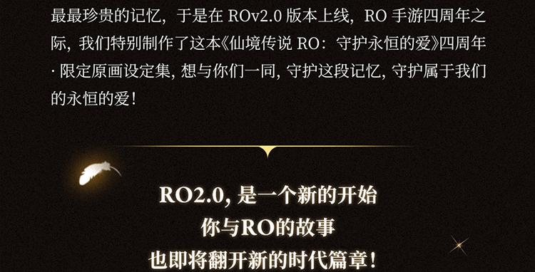20210106_RO摩点切图750_1_14.png