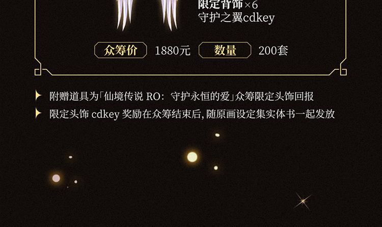 20210106_RO摩点切图750_1_38.png