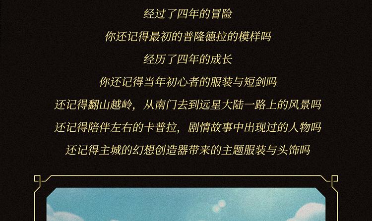 切片修改_01.png