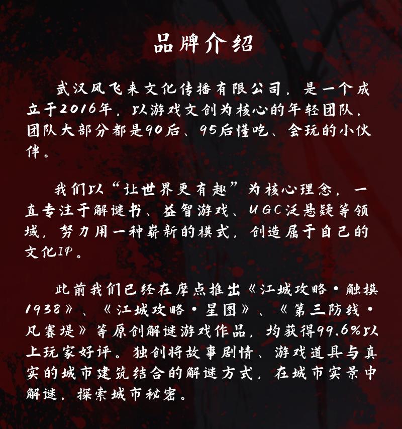 详情页1 (7).jpg