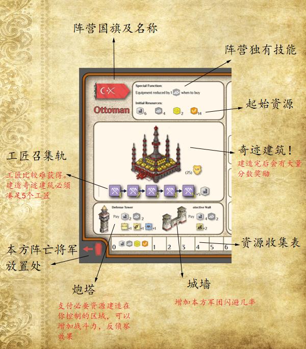 paper59d5_6_副本.png