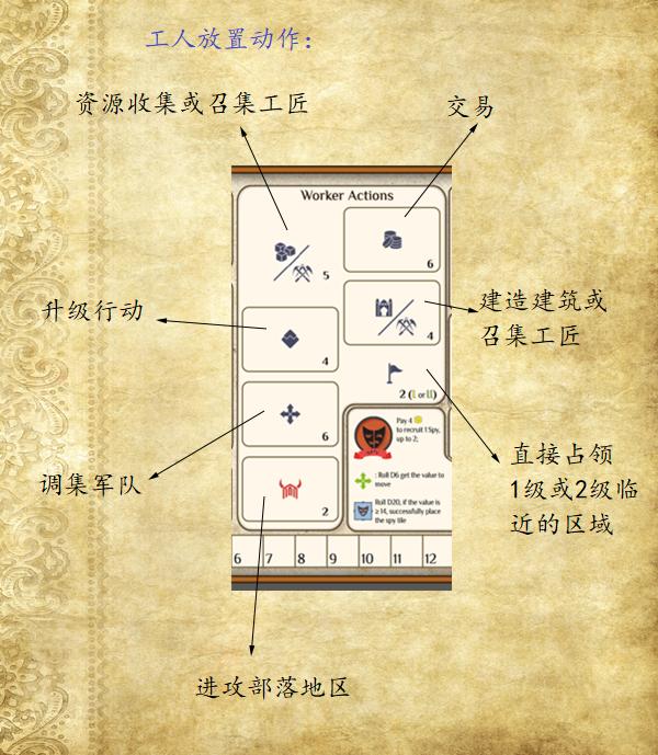paper59d5_2_副本.png
