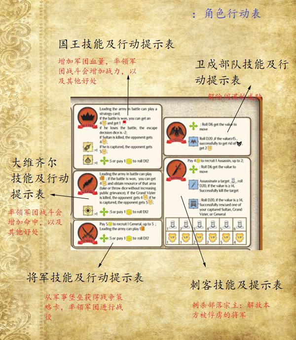 paper59d5_4_副本.png