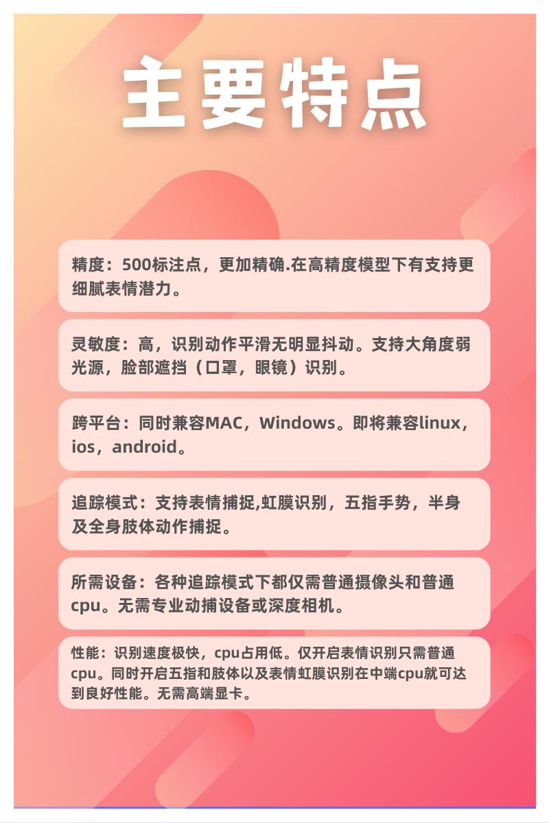 绿白色表格矢量校园宣传中文计划表.png