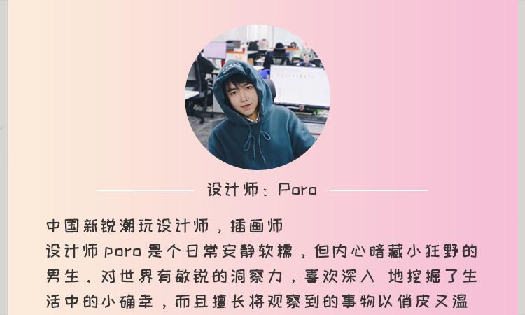 21-设计师介绍.png