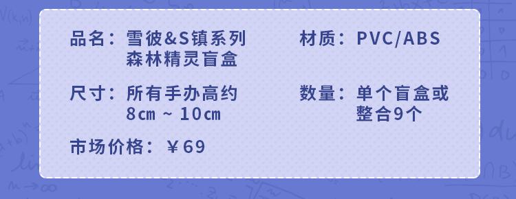 21-产品信息.png
