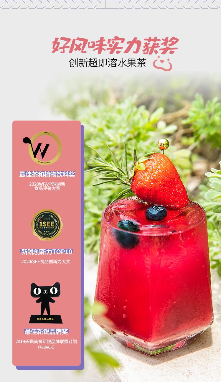 双果莓莓详情_10.jpg