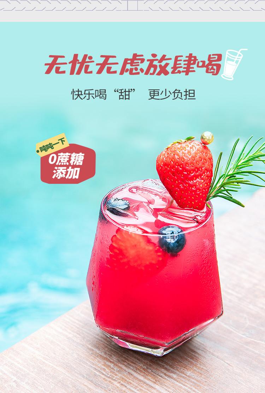 双果莓莓详情_11.jpg