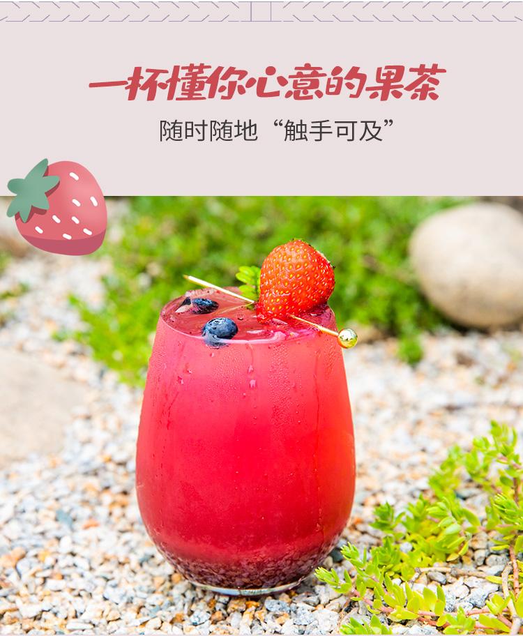 双果莓莓详情_17.jpg