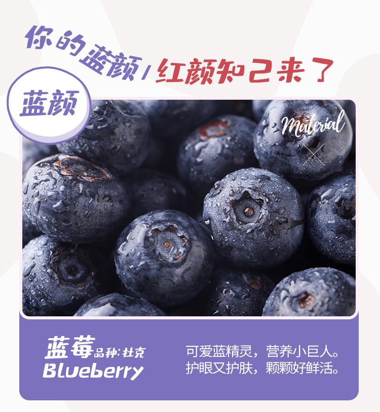双果莓莓详情_22.jpg