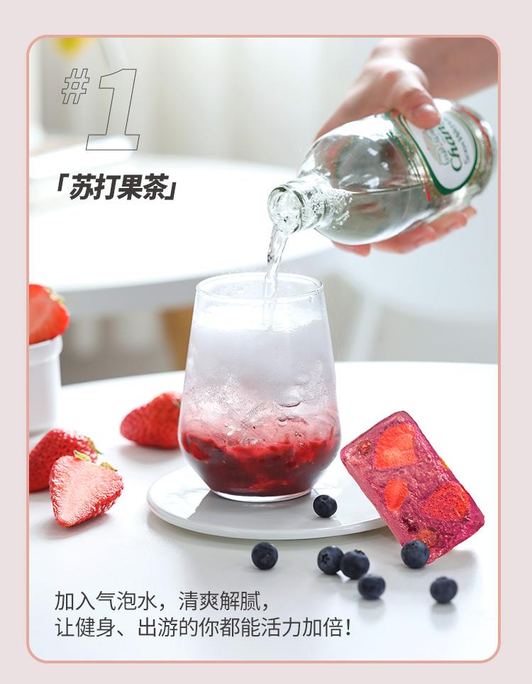 双果莓莓详情_26.jpg